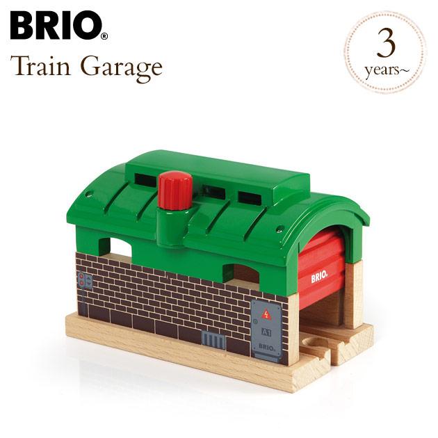 BRIOはスウェーデン御用達 木のおもちゃ ブランド 買取 知育玩具 爆売り 木製 スーパーSALE限定 BRIO WORLD ブリオ 列車車庫 おもちゃ toy wood ウッドトイ railway 33574 知育トイ 木製玩具 おうち時間
