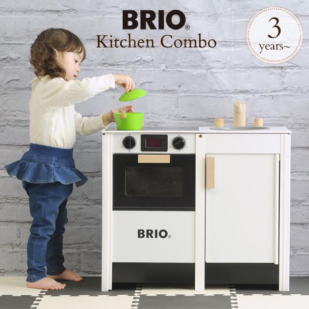 BRIO(ブリオ) キッチンストーブ&シンク 31360 BRIO kitchen toy wood toy