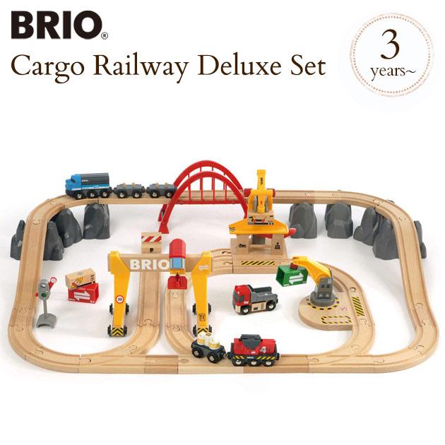 BRIO WORLD(ブリオ) カーゴレールデラックスセット 33097 BRIO railway toy wood toy
