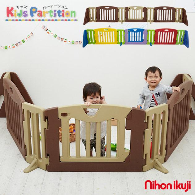 キッズパーテーション 赤ちゃん 柵 とおせんぼ パネル