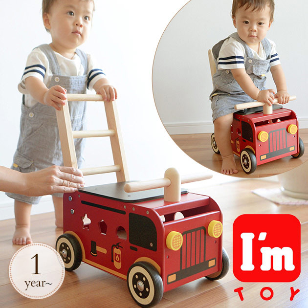 I'm TOY( アイムトイ) ウォーカー&ライド 消防車 IM-87480 エデュテ