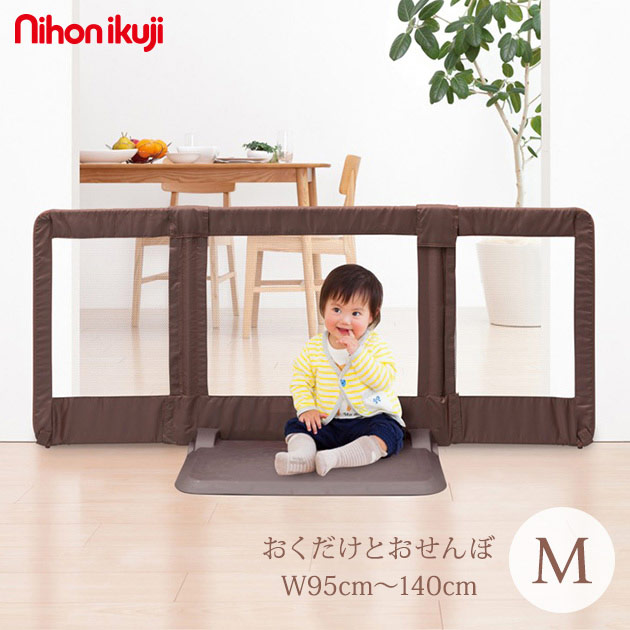 おくだけとおせんぼM 5011004001 Nihon ikuji