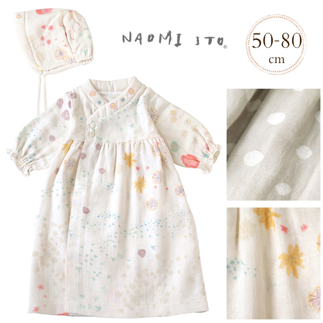 NAOMOI ITO(ナオミイトウ) わたガーゼベビードレス