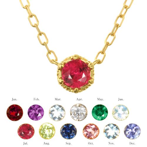 【他商品との同梱不可】 カレン K18誕生石ネックレス precious K18 necklace precious 18金 18k ネックレス ペンダント エメラルド ルビー サファイア