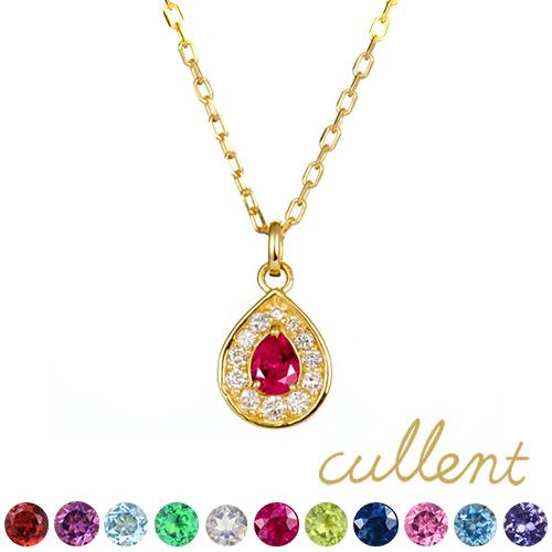 【他商品との同梱不可】 カレン K18 誕生石ネックレス rise K18 birthstone necklace rise 18金 18k ペンダント ルビー サファイア エメラルド