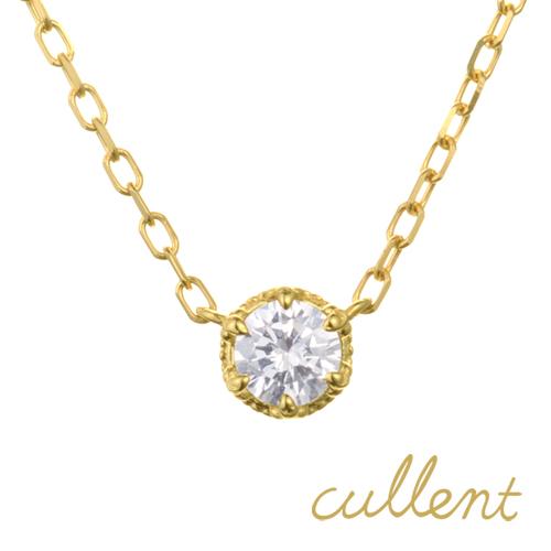 【他商品との同梱不可】 カレン K18 ダイヤモンドネックレス precious K18 diamond necklace precious 18金 18k ペンダント 誕生石 クラウン ティアラ