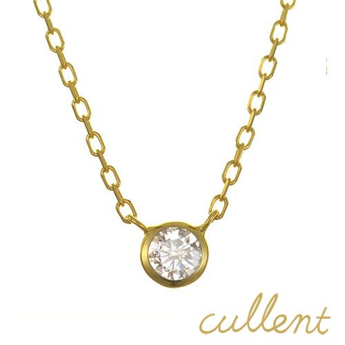 【他商品との同梱不可】 カレン K18 ダイヤモンドネックレス liberty K18 diamond necklace liberty 18金 イエローゴールド ペンダント 1粒 一粒 重ねづけ