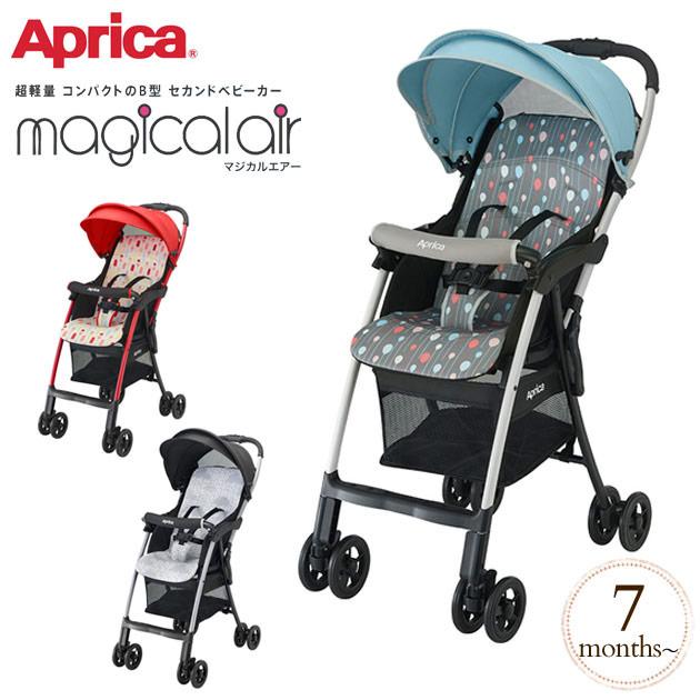Aprica(アップリカ) アップリカ マジカルエアー AE ベビーカー 軽量 コンパクト ハイシート B型 ベビー 赤ちゃん