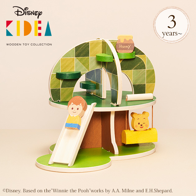 Disney|KIDEA HOUSE/くまのプーさんとなかまたち TYKD00502 【送料無料】