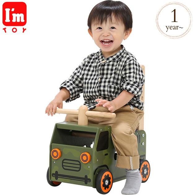 I'm TOY( アイムトイ) ウォーカー&ライド アーミートラック IM-87850 エデュテ