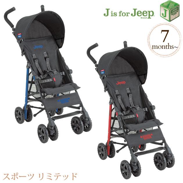 2019年モデル Jeep ジープ J is for Jeep スポーツ リミテッド ベビーカー セカンドベビーカー 2台目 バギー 出産祝い