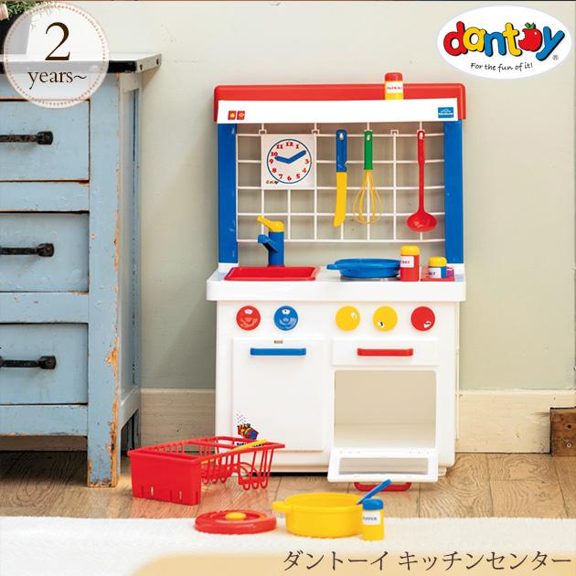 ダントーイ キッチンセンター HP4240 【送料無料】