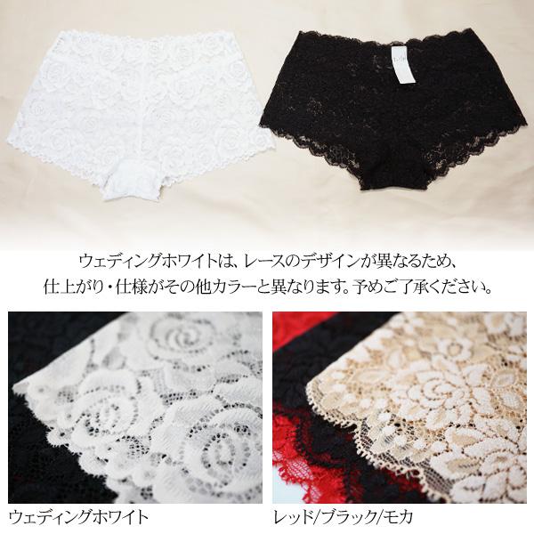 """Fujiko exotic ' オールレース one-minute-length shorts オールレース Black Black Red Red beige Mocha white white (BRA / bra / bust-up and underwear and Shorts / Pants / inner / lingerie / Langeais / women's / summer / store / Rakuten)"