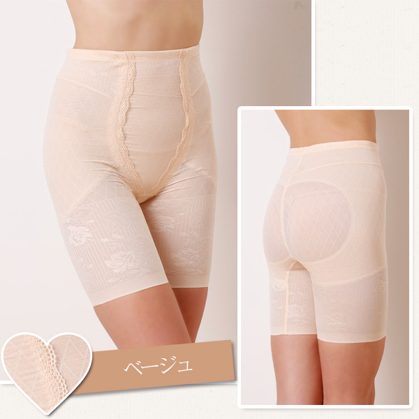 """Beautiful ass UP girdle' correction underwear girdles shaping underwear rip up soft girdle"
