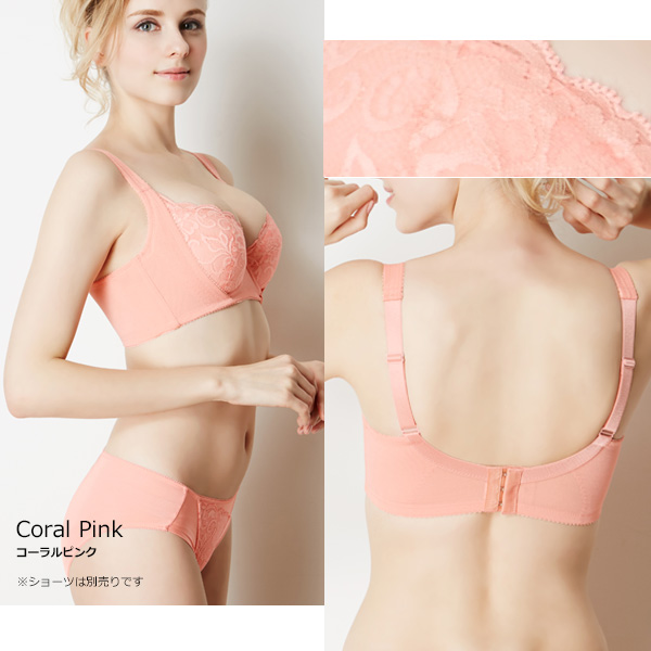 Waki Bra(lingerie/bras/bra/underwear/women/fashion/shapewear/bodyshapers/push up bra/best/online)