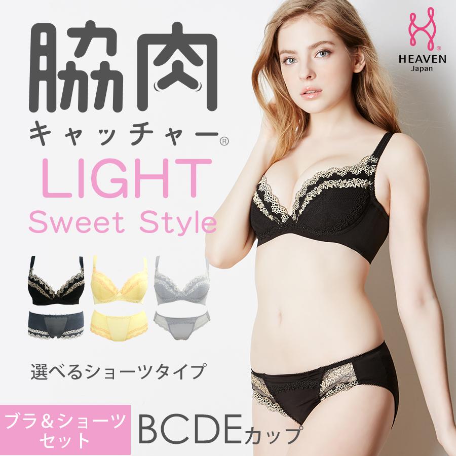 Sweet Style set (B-E cup)(lingerie bras bra underwear women fashion shapewear bodyshapers push  up bra best online) 47a5fcd19