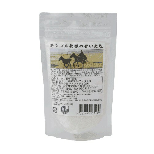 木曽路物産 天外天塩 モンゴル秘境の甘い岩塩 特価キャンペーン 150g ルネサンスごはん 販売 モンゴルの塩