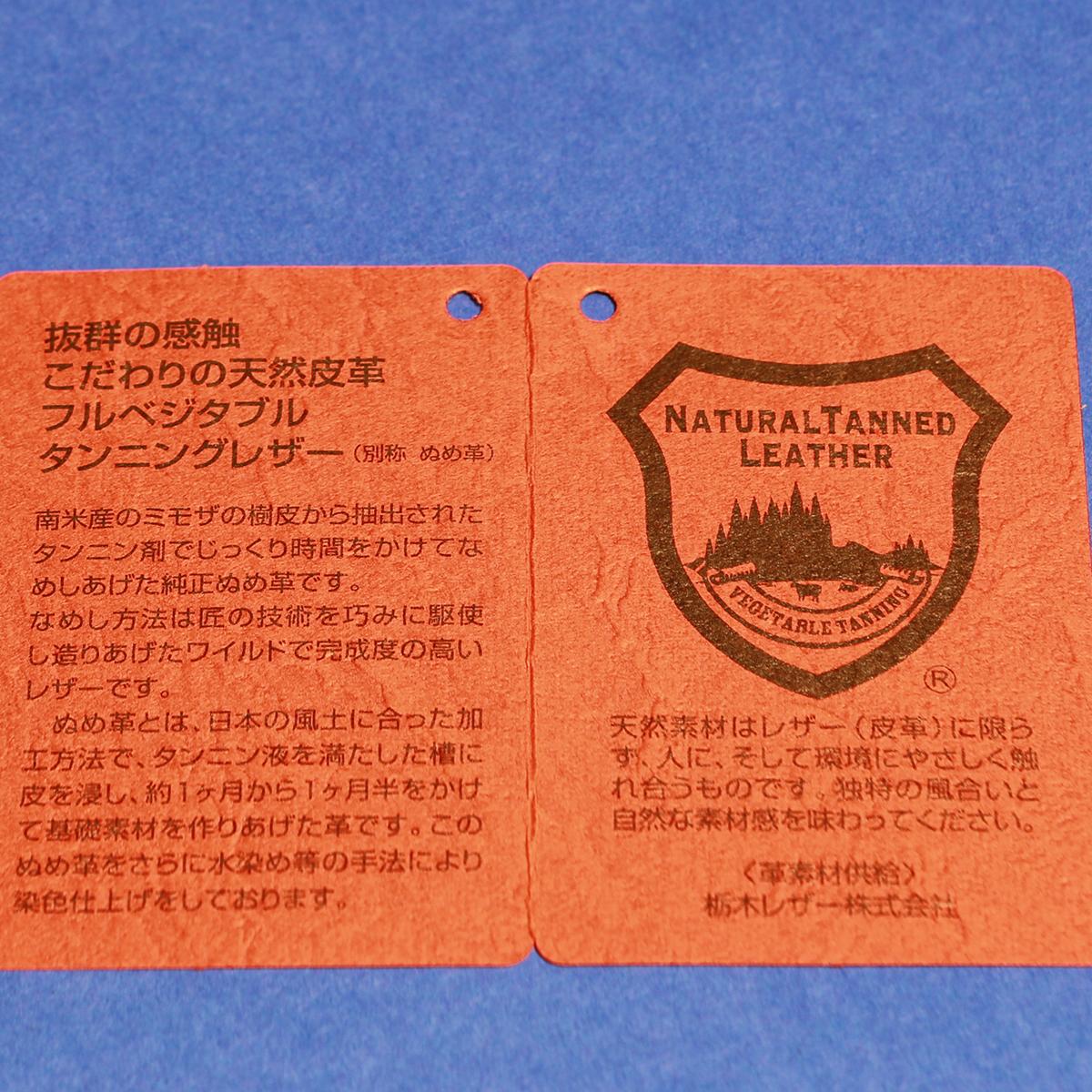 日本製 メンズ レディース ウヴァチュ OUVATU MADE IN JAPAN ウォレット 極薄 軽量 スリム ミニマムILSIDH9WE2