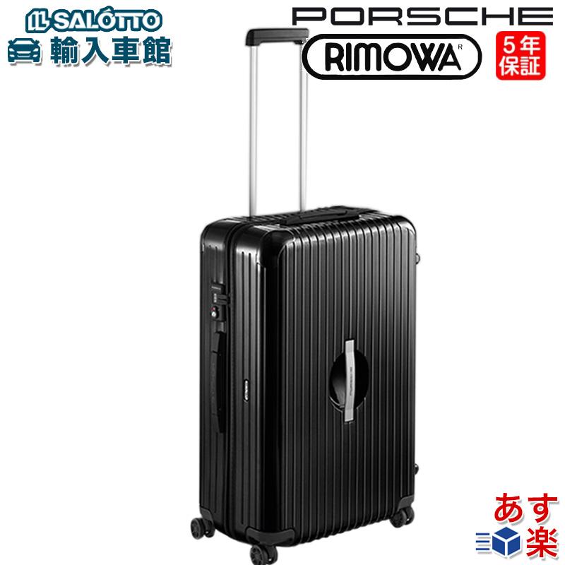 【 ポルシェ 純正 クーポン対象 】 リモワ スーツケース ブラック 86L PTSトロリーケース ウルトラライト[XXL] RIMOWA PORSCHE コレボレーション モデル
