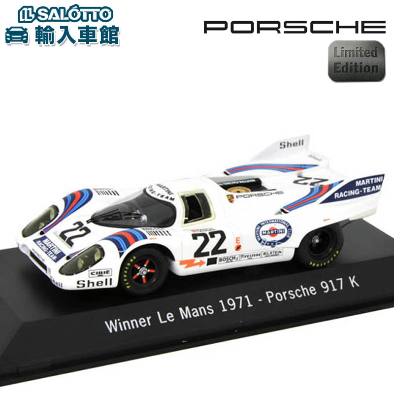 【即発送可能】 【 ポルシェ ポルシェ 純正 lemans 値引クーポン対象】 モデルカー 917 1:43 ル・マン ウィナー 1971 スケール 1:43 lemans ルマンMinichamps社又はSPARK社製 ミニカー トイカー Porsche Design, ミシマグン:8a2ec0ee --- canoncity.azurewebsites.net