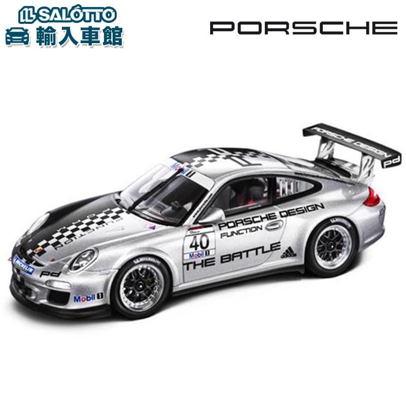 完成品 【 ポルシェ 純正 値引クーポン対象 1:43】 Design モデルカー 911 2011年 GT3 cup 997 2011年 スケール 1:43 カレラカップ CARRERAMinichamps社又はSPARK社製 ミニカー トイカー Porsche Design, はせがわ酒店:d0caca72 --- canoncity.azurewebsites.net