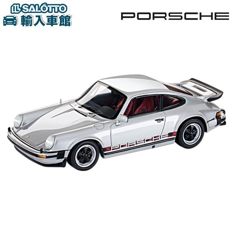 【 ポルシェ 純正 クーポン対象 】 モデルカー 911 カレラ ターボ3.0 1974年 世界限定販売1974個 スケール 1:43 CARRERAMinichamps社又はSPARK社製 ミニカー トイカー Porsche Design