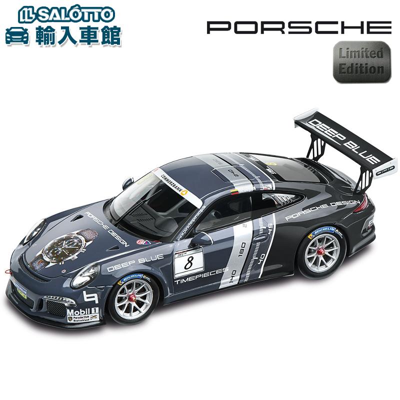【 ポルシェ 純正 クーポン対象 】 世界限定2000個 モデルカー 991 GT3 cup ポルシェデザイン 1:43 911Minichamps社又はSPARK社製 ミニカー トイカー Porsche Design CARRERA カレラカップ
