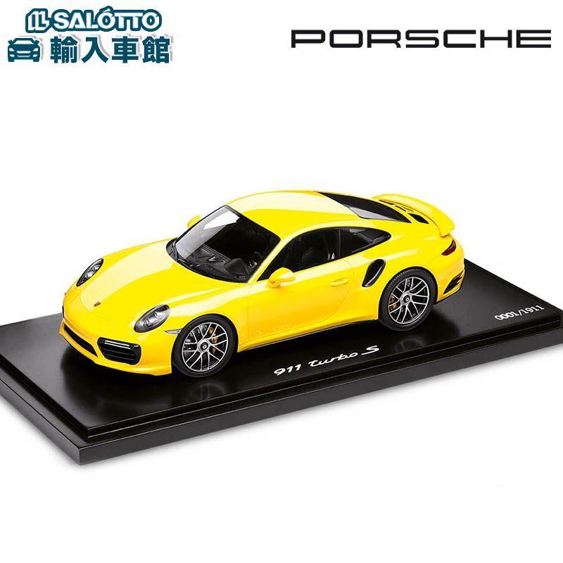 【 ポルシェ 純正 クーポン対象 】 モデルカー 911 カレラ ターボS (991 II) 世界限定1911個 レーシングイエロー スケール 1:18 CARRERA TURBOMinichamps社又はSPARK社製 ミニカー トイカー Porsche Design