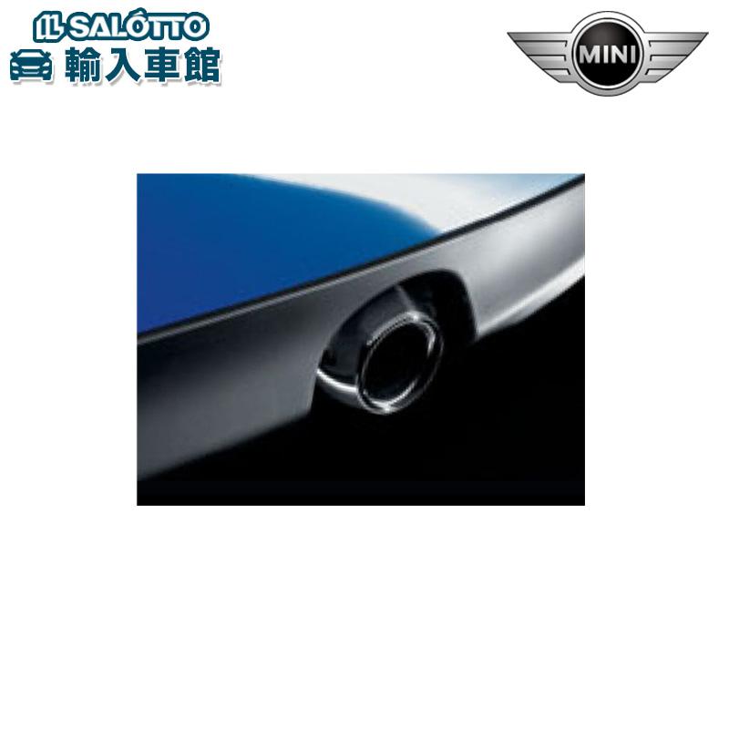 【BMW MINI 純正 クーポン対象】 クローム・テールパイプ・トリム (~ 2010.3 ) MINI ONE クロームライン・エクステリア非装備車用ミニ(R56)