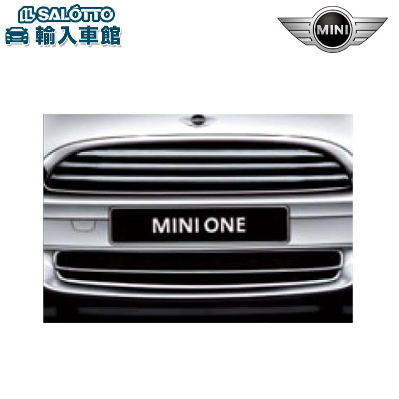 【BMW MINI 純正 クーポン対象】 フロント・ロアー・クローム・グリル ※対象車両:~ 2010.8 生産の MINI ONE / MINI COOPERミニ(R56) CONVERTIBLE コンバーティブル(R57)