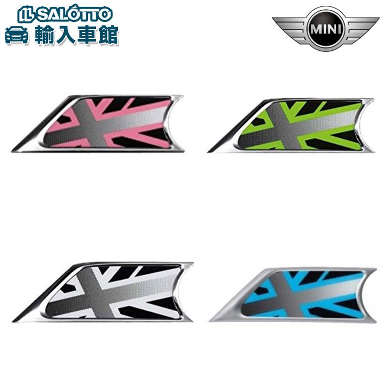 【BMW MINI 純正 クーポン対象】 サイド・スカットル※MINI RAY アクセサリー・パッケージに含まれません。ミニ(R56)CONVERTIBLE コンバーティブル(R57)COUPE クーぺ(R58)ROADSTER ロードスター(R59)
