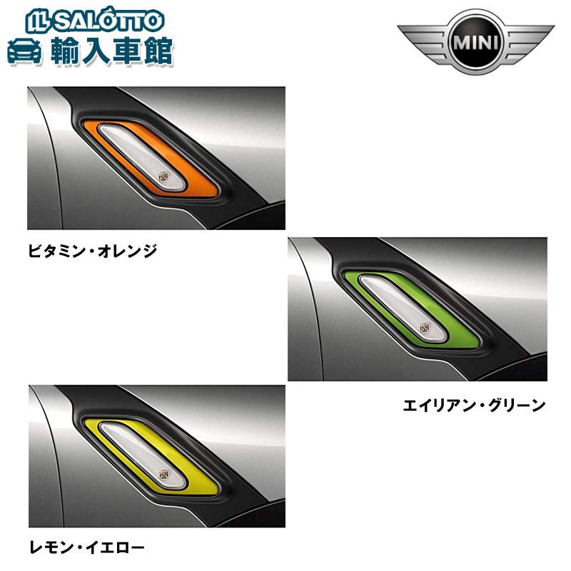 【BMW MINI 純正 クーポン対象】 MINI RAYサイド・スカットル・トリム・セット※左右2個入りCROSSOVER クロスオーバー(R60)
