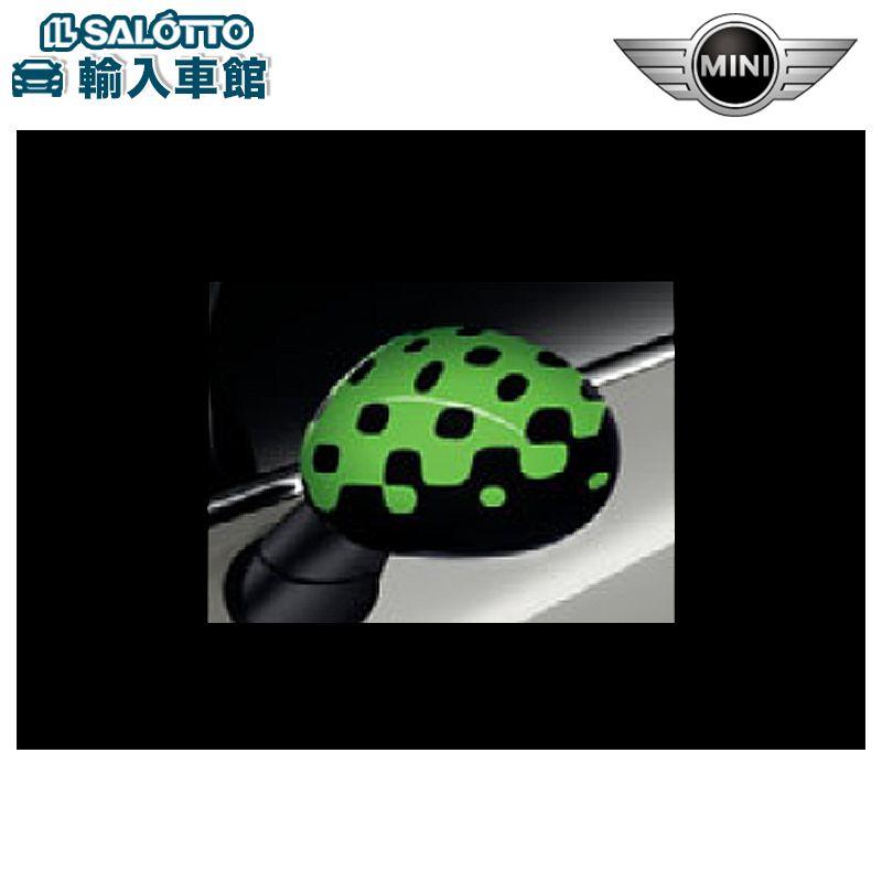 【BMW MINI 純正 クーポン対象】ミラーキャップ [ ビビッド・グリーン ] / 適合:MINI Fシリーズ(F55 F56 F57 F54) 純正 汎用 / 左右個別販売 / 豊富な組み合わせで、あなたのMINIをもっと個性的に。