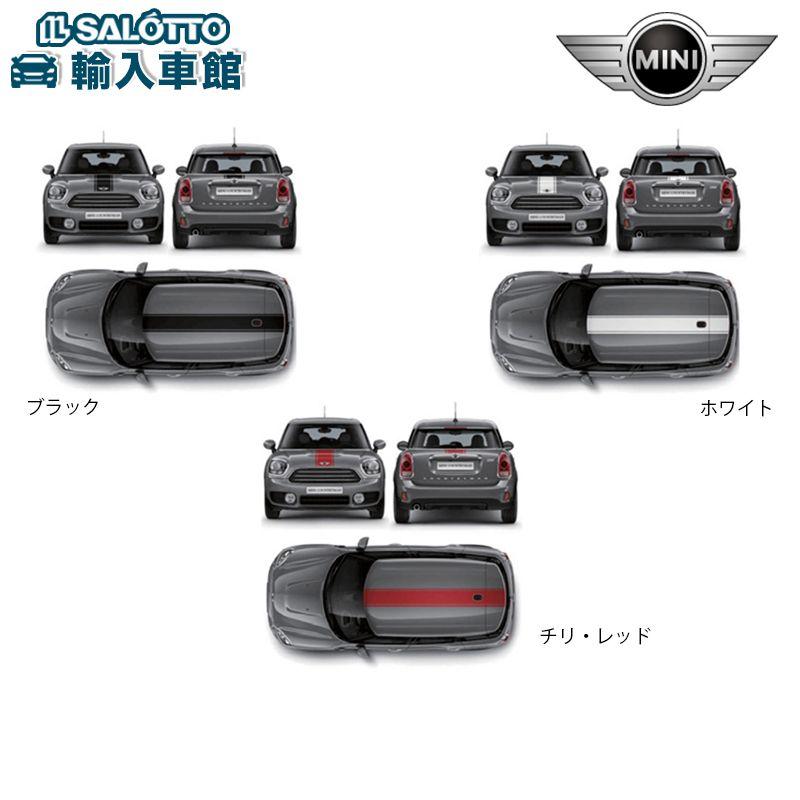【BMW MINI 純正 クーポン対象】スポーツ ストライプ カラー:3種 / 適合:CROSSOVER クロスオーバー F60 / ストライプセット ステッカー デカール ボディ ボンネット トランク ルーフ