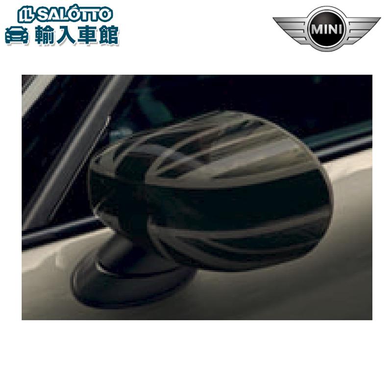 【BMW MINI 純正 クーポン対象】ミラーキャップ [ NIGHT JACK ]/適合 2019.7~生産車両用 (F55 F56 F57 F54 F60) 左右個別販売 ナイト ジャック 純正 アクセサリー