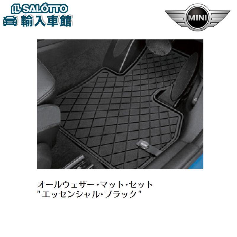 【BMW MINI 純正 クーポン対象】F60 フロント 左右 ラバーマット クロスオーバー 右ハンドル専用 エッセンシャル ブラック ミニ アクセサリー フロアマット ラバー オールウェザーマット