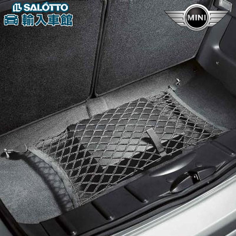 【BMW MINI 純正 クーポン対象】 ラゲッジ・ネット※トレイ・パッケージ装備車のみ/フロア用ミニ (R56) CONVERTIBLE コンバーティブル (R57)COUPE クーペ(R58) ROADSTER ロードスター(R59)