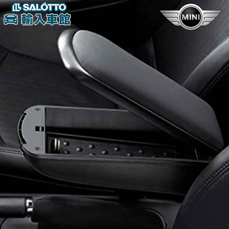 【BMW MINI 純正 クーポン対象】 センター・アームレスト・セット※対象車両: JCW スポーツ・シートおよびアームレスト(SA473)非装備車用MINI(R56)CONVERTIBLE コンバーティブル(R57)COUPE クーぺ(R58)ROADSTER ロードスター(R59)