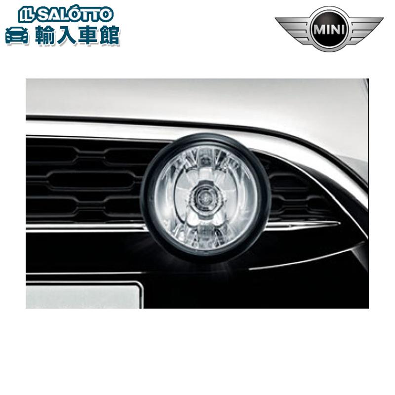 【BMW MINI 純正 クーポン対象】 アディショナル・ヘッドランプ・セット[ハロゲン]ミニ CLUBMAN クラブマン(F54)CONVERTIBLE コンバーティブル 3ドア(F56)/5ドア(F55)(R57)COUPE クーぺ(R58)ROADSTER ロードスター(R59)CROSSOVER クロスオーバー(R60)