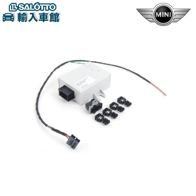 【BMW MINI 純正 クーポン対象】インターフェース追加キット / アディショナルランプ取付 必要パーツ(LEDヘッドランプ装備車専用) / フォグランプ スポットランプ ラリーランプ