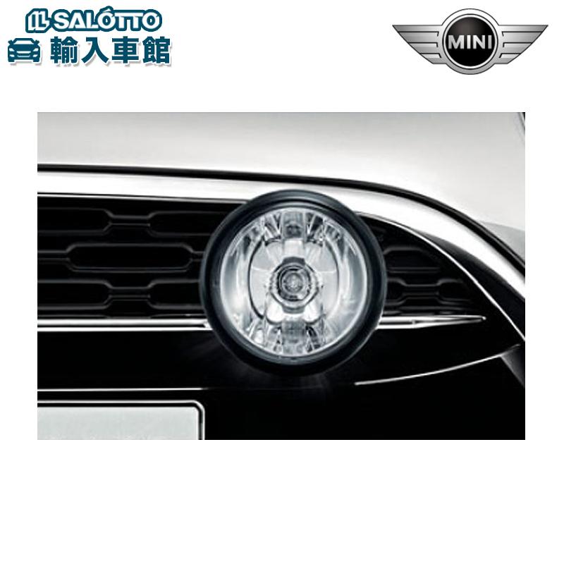 【BMW MINI 純正 クーポン対象】 アディショナル・ヘッドランプ・セット部品[ブラケット]ミニ CLUBMAN クラブマン(F54)