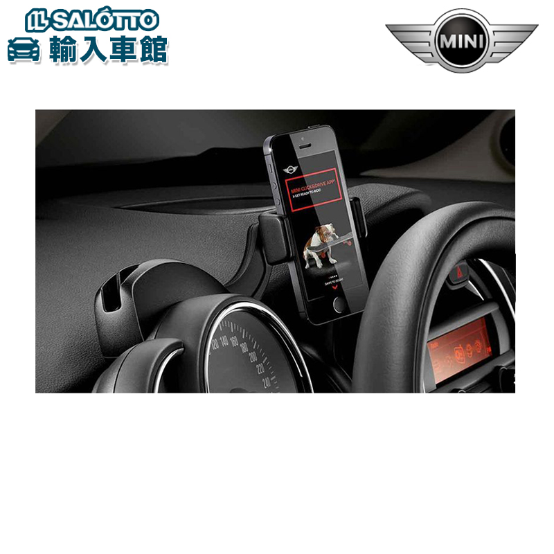 【BMW MINI 純正 クーポン対象】車内スマートフォンホルダー F55 F56 F57 F54 クリック ドライブシステム ベースキャリアとスマホクレードルのセット