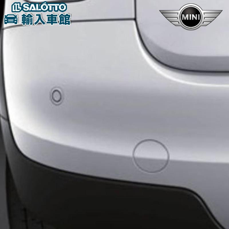 【BMW MINI 純正 クーポン対象】 リア・パーク・ディスタンス・コントロール用センサー(各4個必要です)CROSSOVER クロスオーバー(R60)PACEMAN ペースマン(R61)