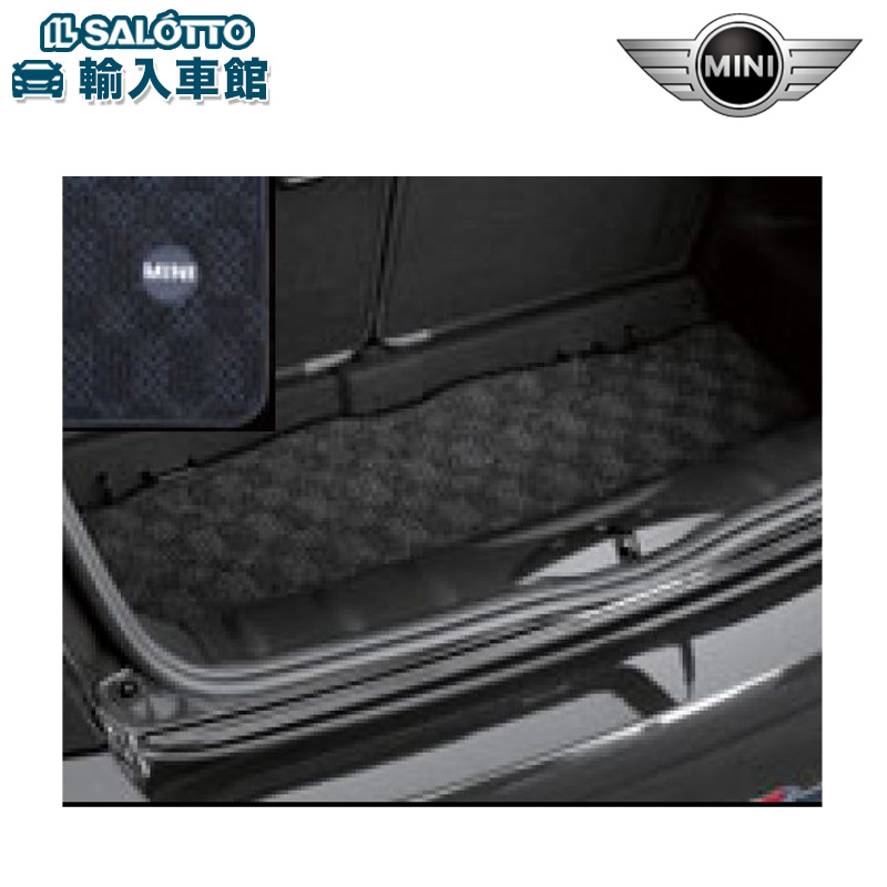 【BMW MINI 純正 クーポン対象】 ラゲッジ・カーペット・マット・セット