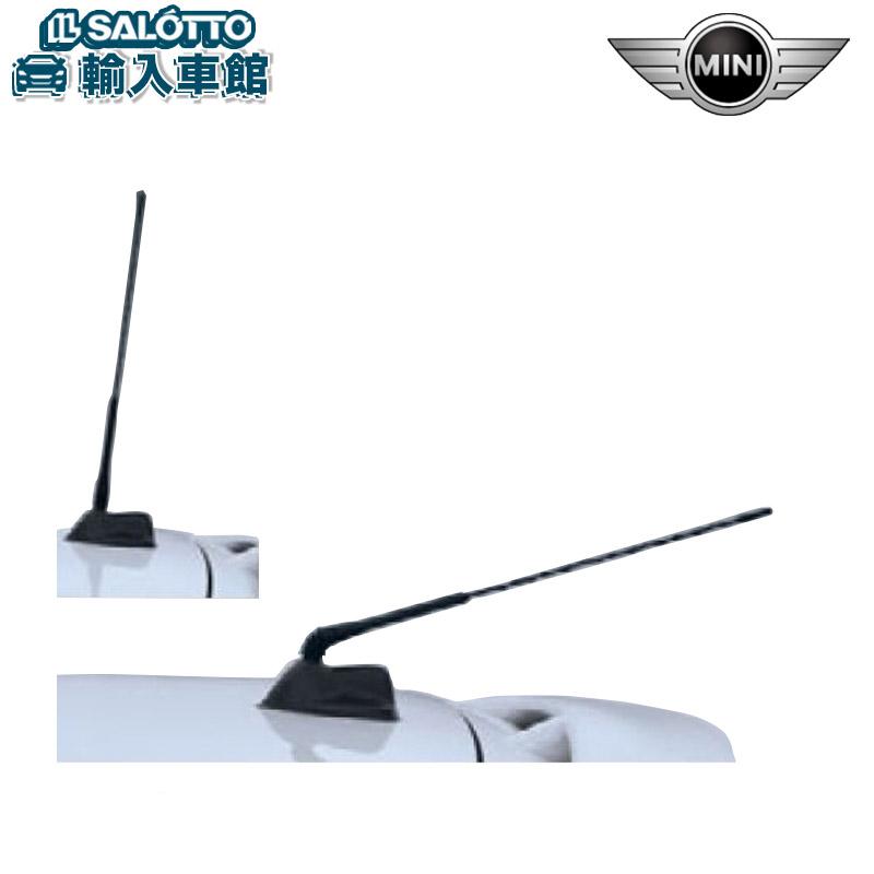 BMW MINI アクセサリー ミニ グッズ [並行輸入品] 純正 あす楽対象 ルーフ アンテナ ジョイント 3ドア F56 R50 R53 送料無料 商い R59 クロスオーバー クーぺ 全国 オリジナル メール便 R58 R61 5ドア ロードスター ペースマン F55 R60