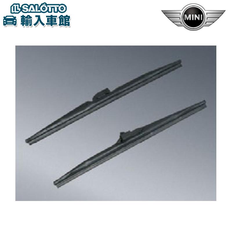 【BMW MINI 純正 クーポン対象】 スノー・ブレード・フロント・セットCROSSOVER クロスオーバー(R60)