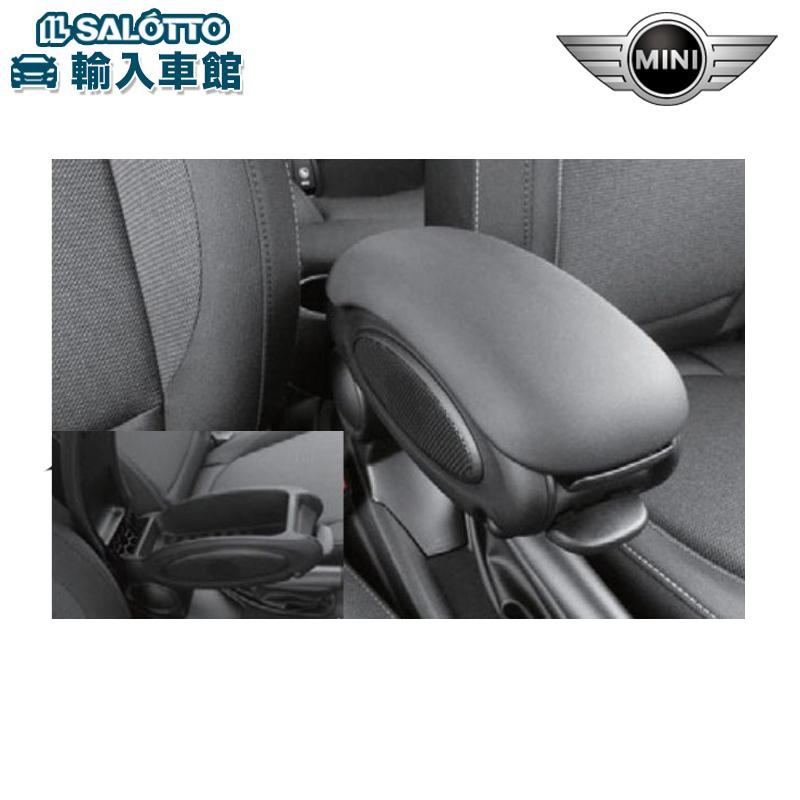 【BMW MINI 純正 クーポン対象】 フロント・アームレスト・パッケージ※フロント・アームレスト非装備車用3ドア(F56)/5ドア(F55)