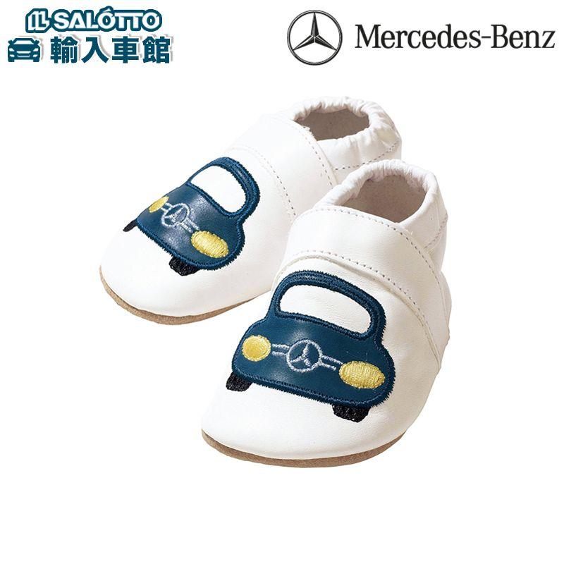 【 ベンツ 純正 クーポン対象 】 ベビーシューズ クルマ メルセデスベンツ × ALKA 対象年齢:6~12カ月位 室内用 Mercedes-Benz