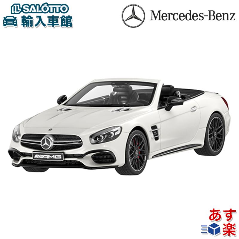 【 ベンツ 純正 クーポン対象 】メルセデス AMG [ SL 63 ] 1/18モデル モデルカー AMGライン ホワイト 1967個限定