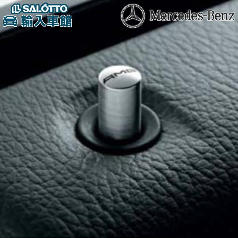 【 ベンツ 純正 クーポン対象 】 AMG ドアロックピン 1個 フロント/リア用丸形